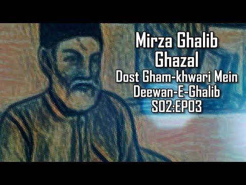 Mirza Ghalib Ghazal - Dost Gham-khwari Mein [Deewan-E-Ghalib] S02:EP03