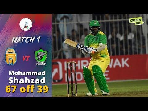 APL 2018 M1: Mohammad Shahzad 67(39) - Kabul Zwanan vs Paktia Panthers - Afghanistan Premier League