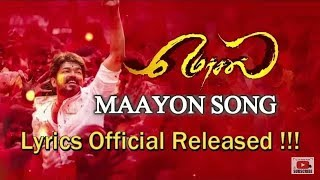 MERSAL #Mayyon song Lyrics officially released