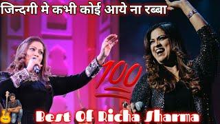 Lyrical- Jindgi Me Kabhi Koi Aaye Na Rabba Cover Song Richa Sharma | Musafir | Richa Sharma | PMW