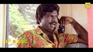 ஒரே கோழி ரெண்டு கிலோ வேணும் வடிவேலு இருக்க # Goundamani, Senthil, Vadivelu Comedys