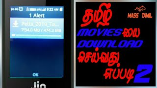 How to download Tamil hd movies in jio phone 2 Mass Tamil