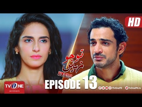 Tu Jo Nahi | Episode 13 | TV One Drama | 14 May 2018
