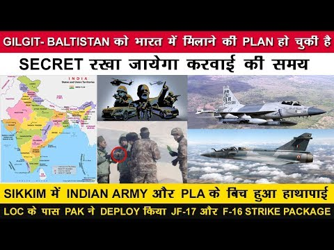 Indian Defence News:Plan Ready for Gilgit Baltistan,PAK weather report about Ladakh,JF-17 deployed