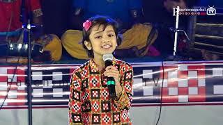 Ma Go Mor Maa Samalei Performance by Small adorable kids in Sambalpur Mahotsav 2019