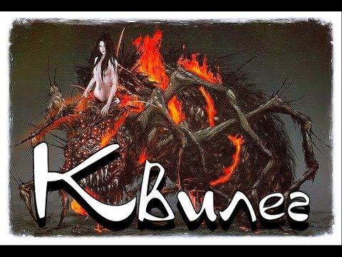 «Тёмные души» (Dark Souls - Remastered) Руины Демонов! Сын Ведьмы Изалита - Неутомимый Воин!