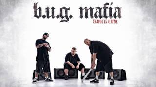 B.U.G. Mafia - Celebrii Anonimi (feat. Luchian) (Prod. Tata Vlad)