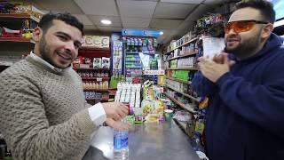شقلب الزجاجة مع محمد مروان 😂