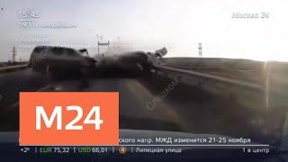 Смотреть видео Устроивший пьяное ДТП под Калугой водитель ответит и за взятку - Москва 24 онлайн
