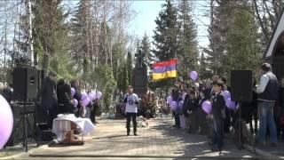 День памяти жертв геноцида 1915-2015 Липецк