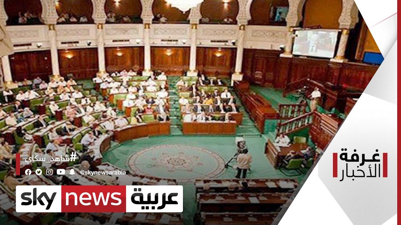 البرلمان الليبي.. مساعي التحقيق مع الحكومة   #غرفة_الأخبار