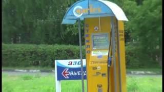 Выбор контрагента. Вендинг. Vending Machine. Торговые автоматы с незамерзайкой.(Основы стратегии компании и выбор контрагента. Вендинговые автоматы с незамерзайкой компании