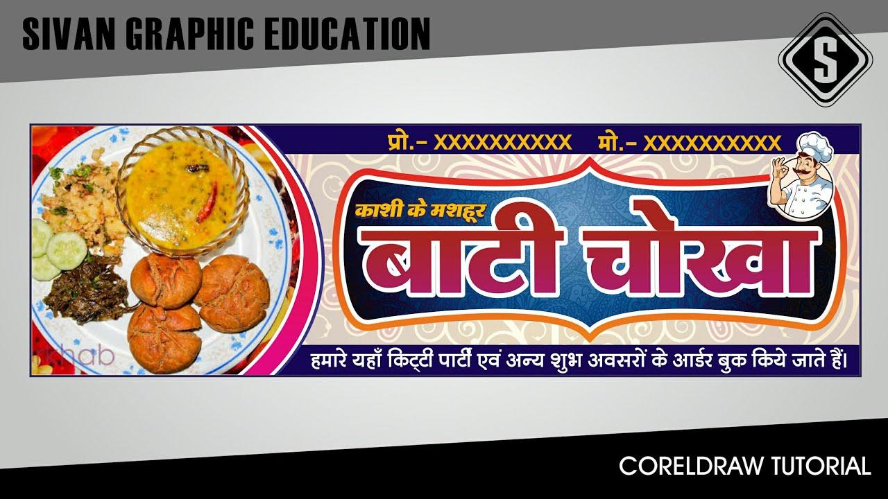 Poster design using coreldraw tutorial - Corel Draw Tutorial Bati Chokha Banner Poster Design In Hindi Indian Food