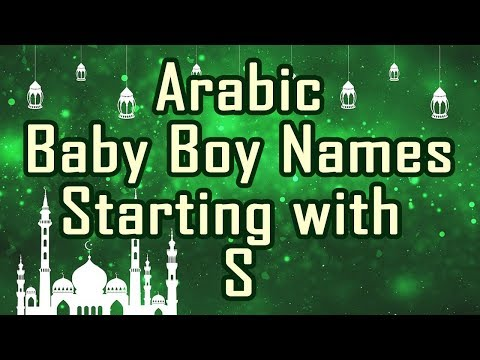 Letter S - Arabic Baby Boy Names with Meanings