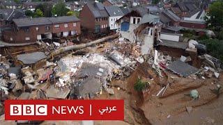 فيضانات ألمانيا: أبنية منهارة وسيارات غارقة