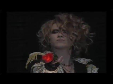 Versailles -【 REBORN CEREMONY】28/12/15
