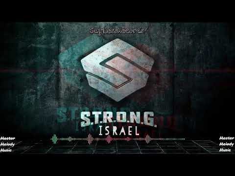 Israel - Strong (Official Audio)