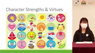 Publication Date: 2020-03-31 | Video Title: 「豐盛人生」 - 正向教育及品德培育計劃 - 與「好心情@學