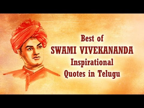 best of swami vivekananda inspirational quotes in telugu