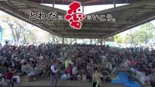 ボンジュール。本日のカウントダウンは、4月29日に 十和田市営相撲場...