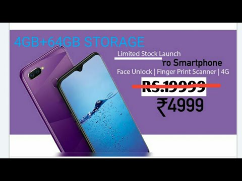 Android mobile only Rs.4999 4gb 64gb. #GIVEAWAY