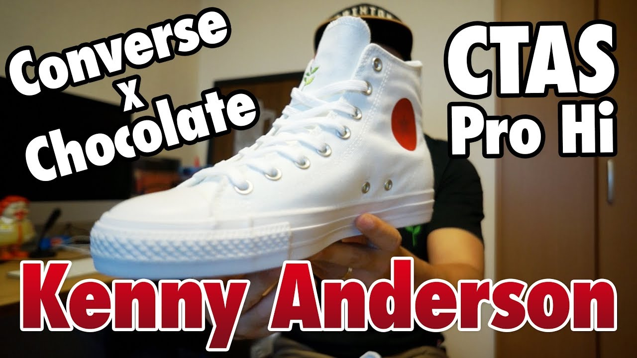 1898a2b73e0f スニーカー紹介 Converse X Chocolate CTAS Pro Hi Kenny Anderson ...