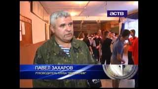 В южно-сахалинском отделении ДОСААФ набрали первую группу на курсы допризывной подготовки