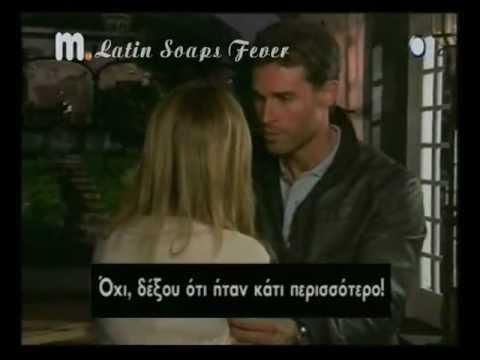 Amores Verdaderos (Αληθινή Αγάπη) - 2nd Greek promo, Macedonia TV