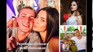 Новости Дом 2 на 08 09 2015 от Антимили