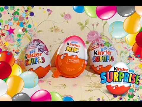 Киндер МИКС шоколадные яица с игрушками из разных коллекций eggs with toys Kinder Surprise