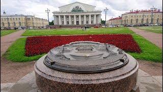 видео Санкт-Петербург, Васильевский остров: достопримечательности и история