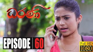 Dharani | Episode 60 04th December 2020 Thumbnail
