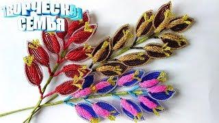Цветы из бисера. Эритрина петушиный гребень — подробный МК. ✔️Beaded flowers