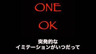 ONE OK ROCK    混雑コミュニケーション歌詞・和訳付き thumbnail