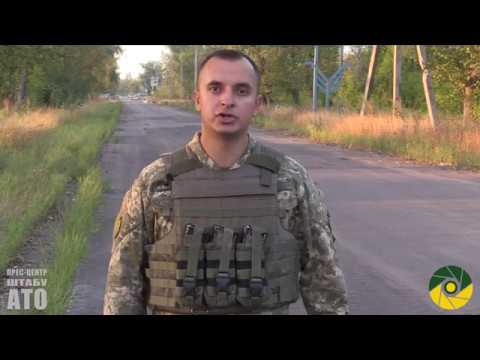 Последние новости ДНР сегодня за последний час