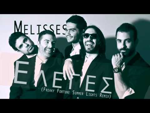Eleges  Melisses feat Freaky Fortune Summer Lights Remix