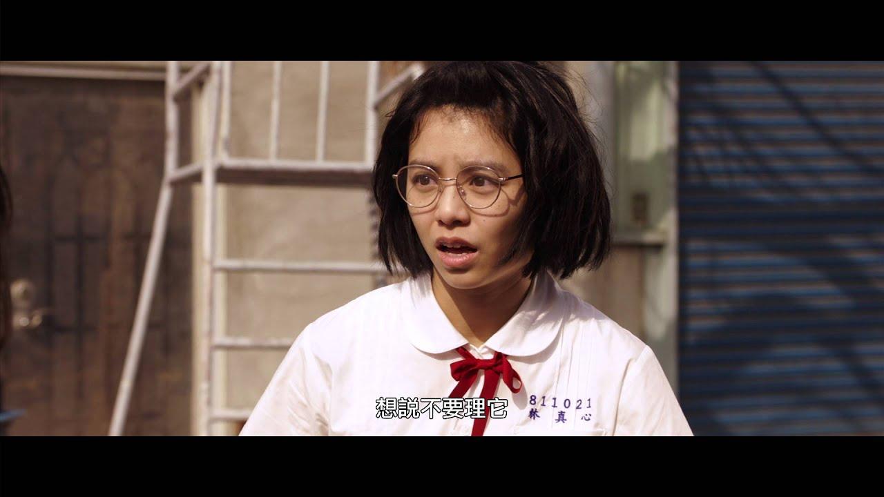 【我的少女時代】電影刪剪片段- 009幸運信的幸運?