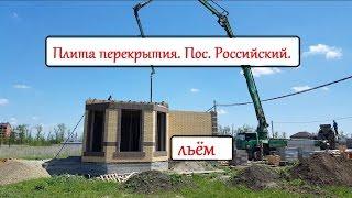 видео Перекрытия в строительстве дома