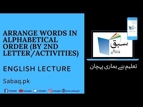 Arrange Words in Alphabetical Order (by 2nd letter