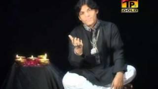 Waqia E Karbala By Sher Miandad Khan Part 3