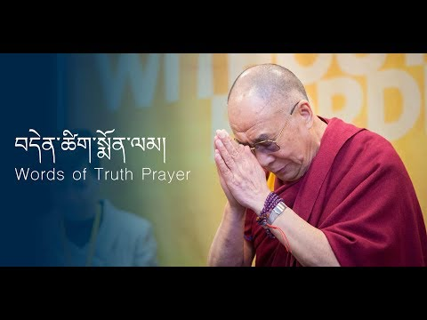 Words of TruthA Prayer Composed by: His Holiness Dalai Lama