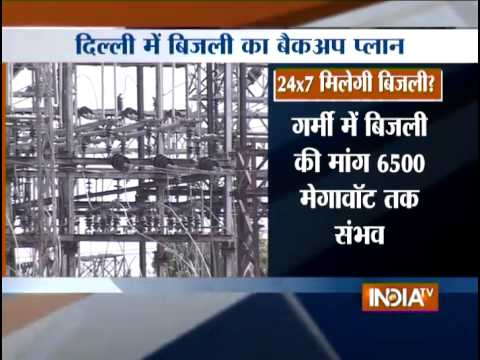 AAP Plans to Provide Uninterrupted Power Supply in Delhi - India TV