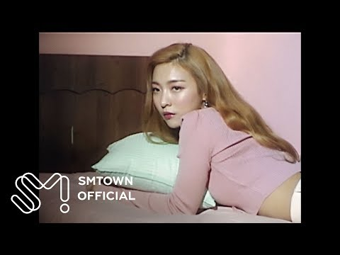 LUNA 루나 'Do You Love Me (Feat. 죠지)' MV