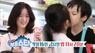 SBS [부르스타] - 16일(금) 예고