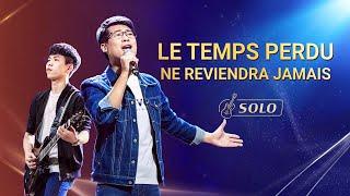 Musique chrétienne 2020 « Le temps perdu ne reviendra jamais »