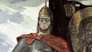 Иллюстрации к истории государства Российского. АБВГДейка