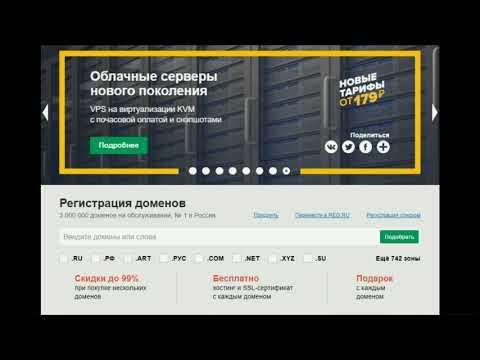 Конструктор сайтов бесплатно хостинг  дешёвые домены  Промокод  86FE-61FD-2888-BD2E