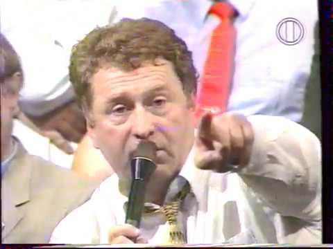 Жириновский 1996 год