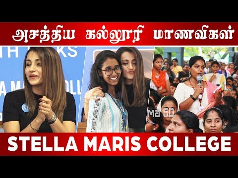 Trisha Interaction with Students I Stella Maris college I C5D