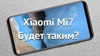 Чего ждать от Xiaomi Mi 7?